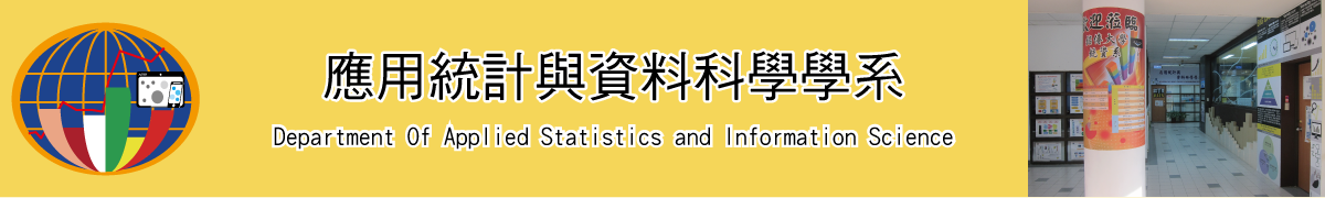 Department of Applied Statistics and Information Science